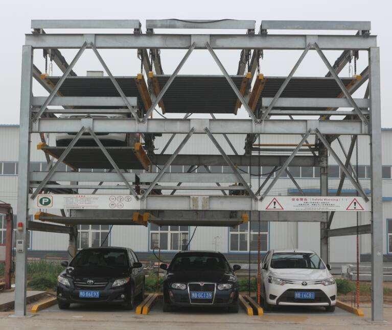 升降横移停车设备新闻图片1.jpg