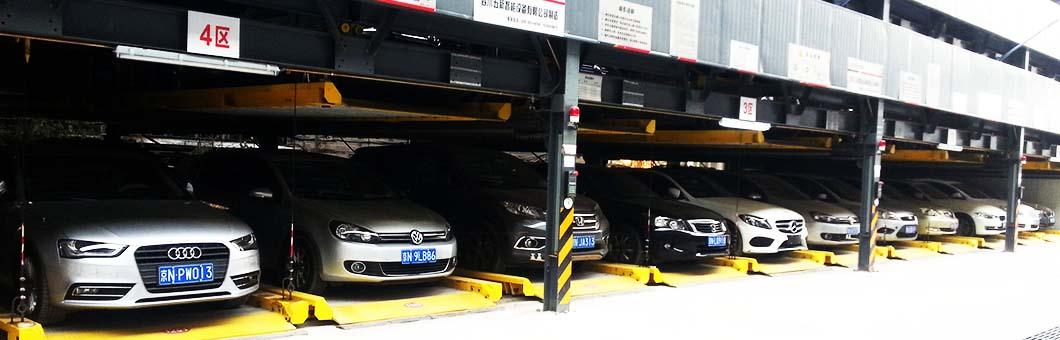 升降横移停车设备